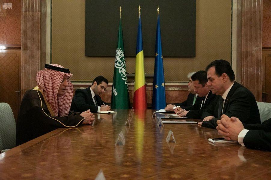 السعودية ورومانيا تبحثان أوجه التعاون المشترك