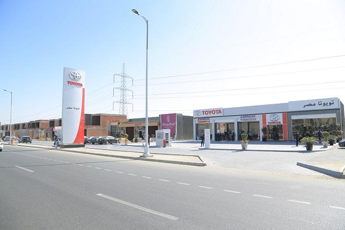 تويوتا إيجيبت تفتتح مركز خدمة متكامل بمدينه الشيخ زايد