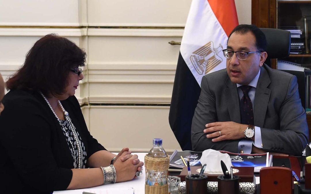 وزيرة الثقافة تعرض نتائج فعاليات الدورة 51 لمعرض القاهرة للكتاب