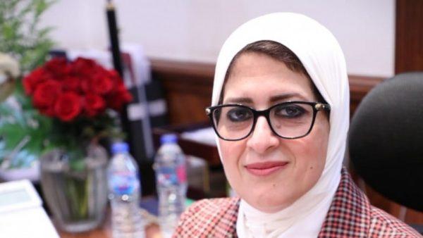 هالة زايد: مصر أول دولة خصصت مستشفى للمرضى النفسيين المصابين بكورونا