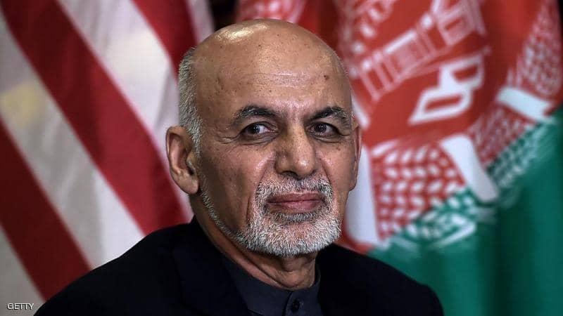 الرئيس الأفغاني: مستعدون  للانسحاب الجزئي للقوات الأمريكية