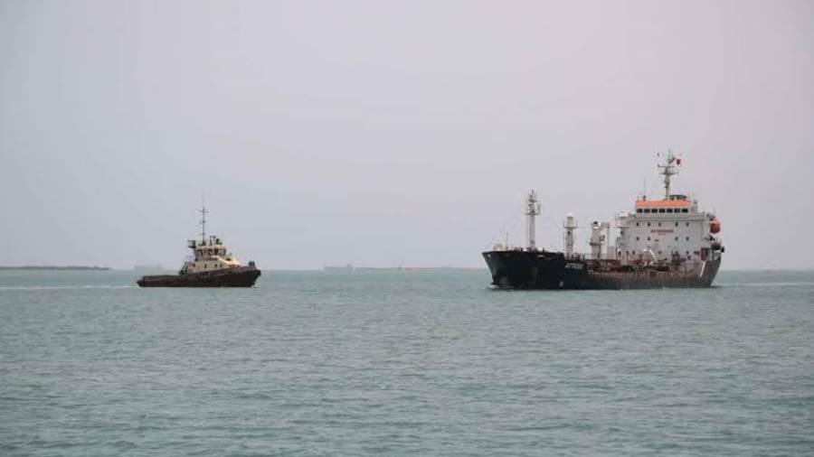 احتجاز سفينة كورية جنوبية فى إندونيسيا بسبب انتهاك المياه الإقليمية