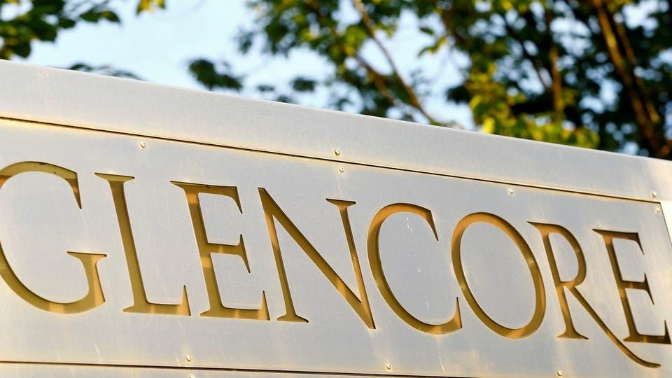 جلينكور تتكبد أول خسارة سنوية في 4 أعوام بفعل انخفاض القيمة