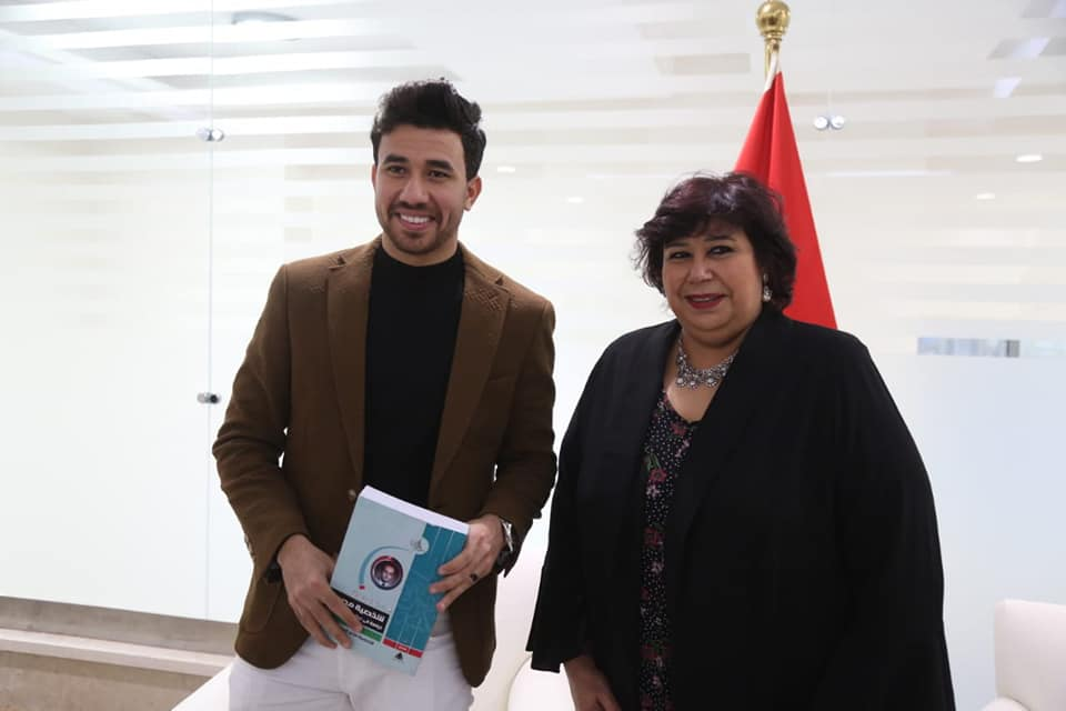 صور | وزير الثقافة تستقبل تريزيجيه احد سفراء معرض الكتاب فى دورته 51