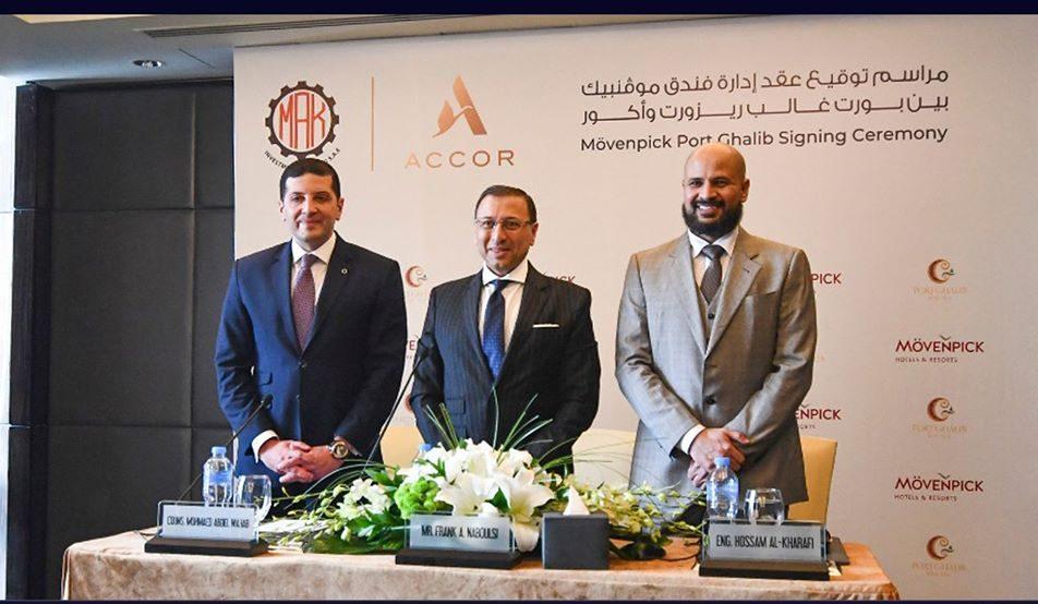 رئيس هيئة الاستثمار يوقع عقد إنشاء فندق جديد لمجموعة الخرافي