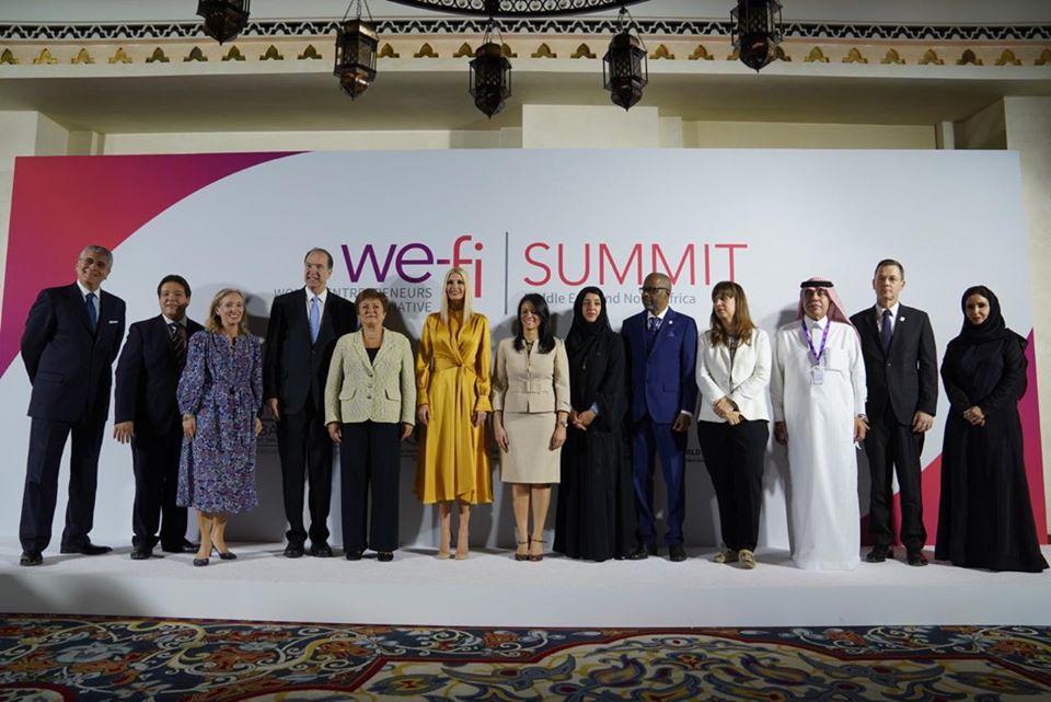 المشاط تشارك بإطلاق مبادرة تمكين رائدات الأعمال في الشرق الأوسط وشمال إفريقيا