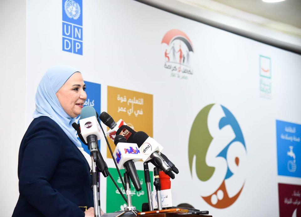 وزيرة التضامن الاجتماعي : تدشين «وعى» بعد ظهور ممارسات غير لائقة بمجتمعنا