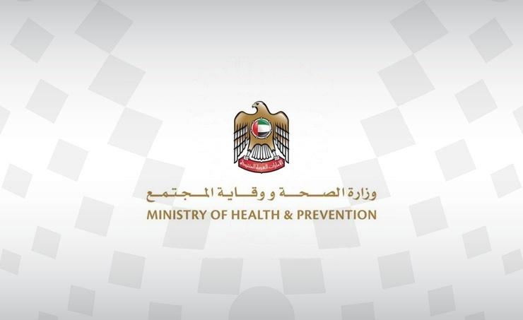 الإمارات تعلن شفاء حالتين جديدتين مصابتين بفيرس كورونا