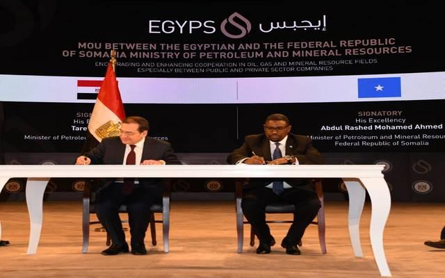 مصر والصومال توقعان اتفاقية لتعزيز التعاون في قطاع البترول والثروة المعدنية