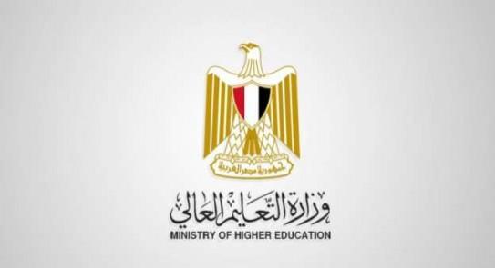 وزارة التعليم العالي تنفي تأجيل الدراسة
