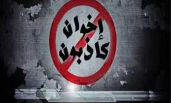 فيديو| دليل فبركة الإخوان ضد إكسترا نيوز عن جنازة مبارك