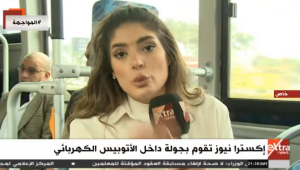 فيديو| جولة خاصة لإكسترا نيوز في رحلة الأوتوبيس الكهربائي الأول بمصر