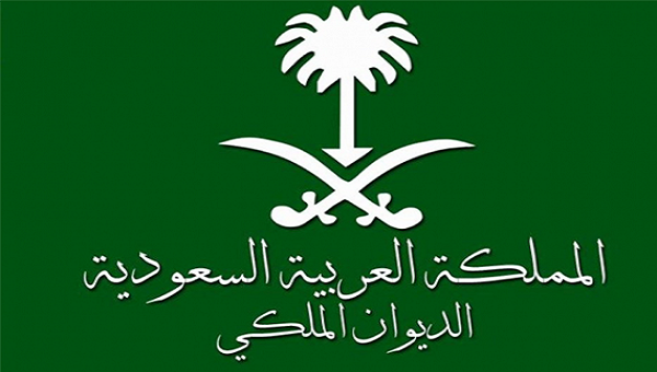 الديوان الملكي السعودي: وفاة الأمير عبد العزيز بن عبد الله آل سعود