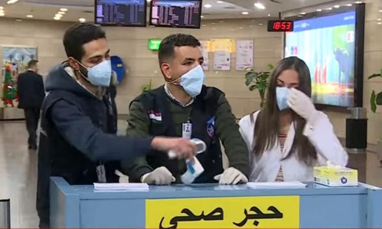 المطارات المصرية ترفع درجات الاستعداد القصوى لمواجهة كورونا