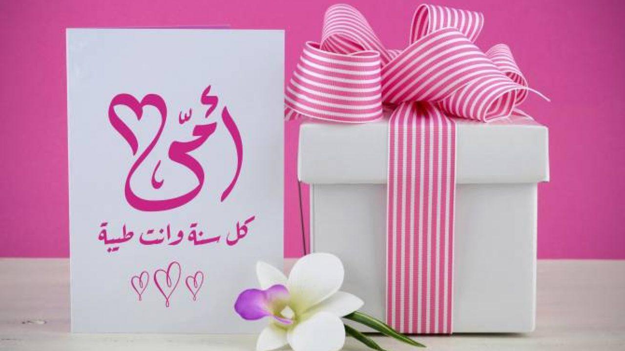 عيد الأم.. لمسة حب ووفاء لكل سيدات مصر