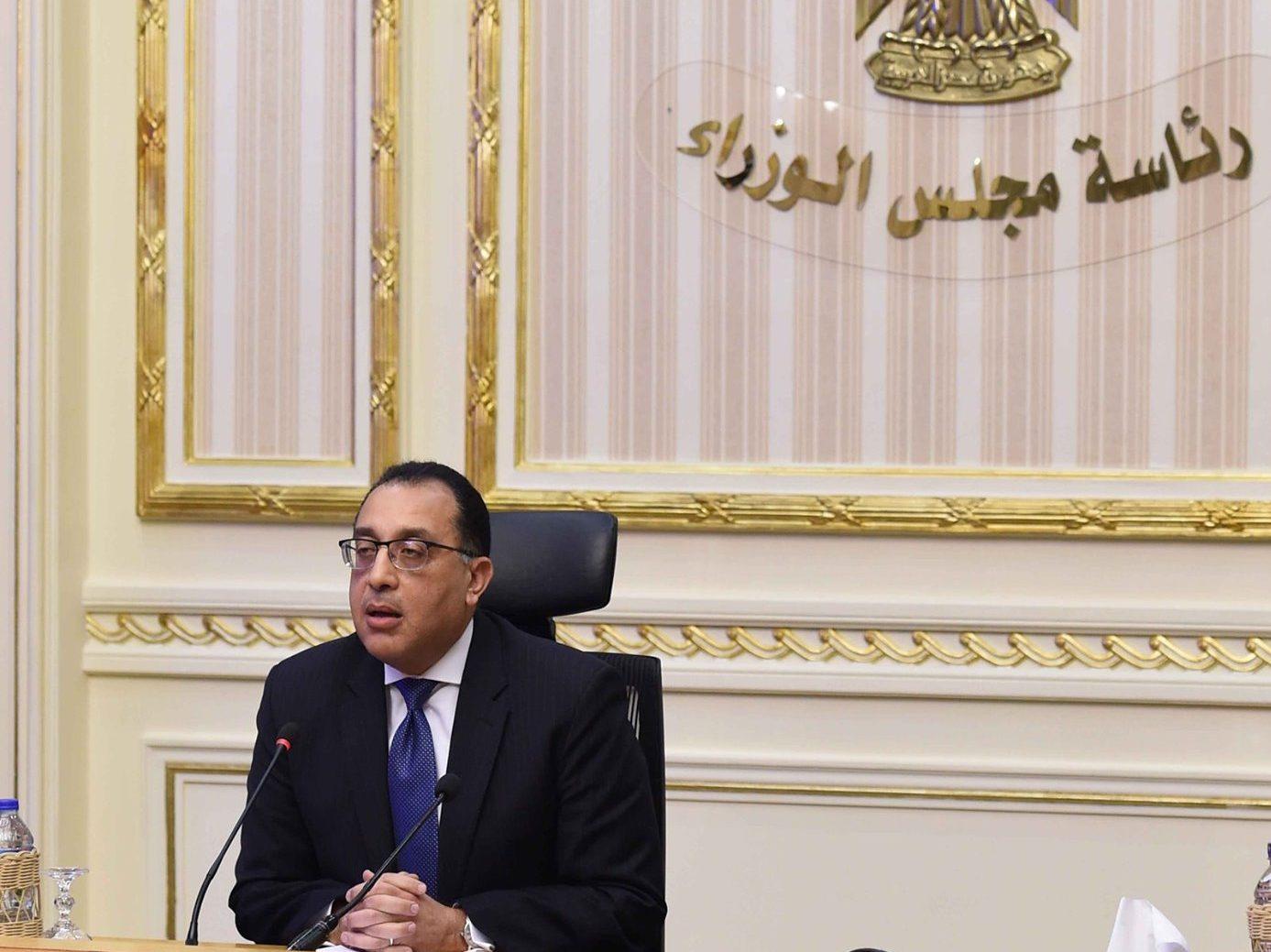 مجلس الوزراء توافق على قرار العفو عن بعض المساجين بمناسبة عيد الفطر