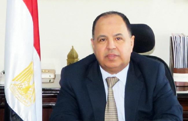 وزير المالية: «موديز» تبقي على النظرة المستقبلية المستقرة للاقتصاد المصري