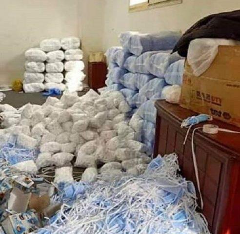 ضبط كمامات طبية ودقيق مدعم قبل بيعهم في السوق السوداء بكفر الشيخ