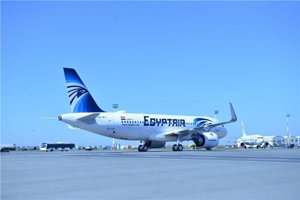 اليوم.. مصر للطيران تسير 47 رحلة دولية وداخلية لنقل 5600 راكب