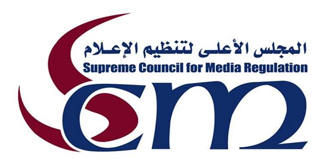 الأعلى للإعلام يدعو الصحفيين والإعلاميين والرياضيين لدعم الدولة في مواجهة كورونا