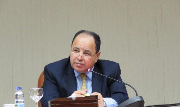 وزير المالية يعلن تفاصيل صرف العلاوات الخمس لأصحاب المعاشات