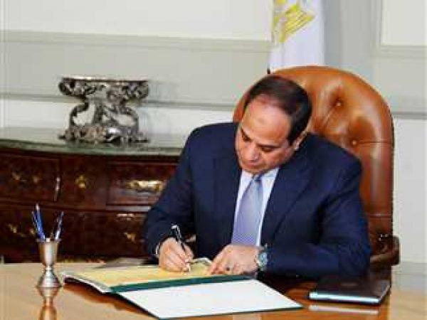 قرار جمهورى بالموافقة على منحة كورية لتطوير نظام ميكنة الملكية الفكرية في مصر