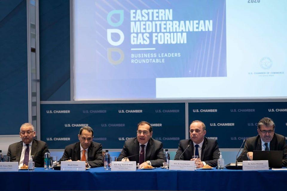 صور | وزير البترول يشارك في المائدة المستديرة لقادة الأعمال بمنتدى غاز شرق المتوسط