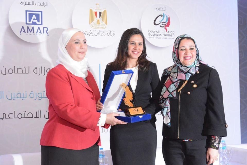 اختيار الدكتورة رانيا المشاط شخصية عام 2020 خلال فعاليات مؤتمر رائدات التنمية