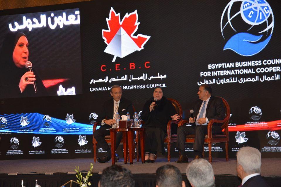 نيفين جامع تستعرض جهود الوزارة في الارتقاء بملفي التنمية الصناعية وتعزيز التجارة الخارجية