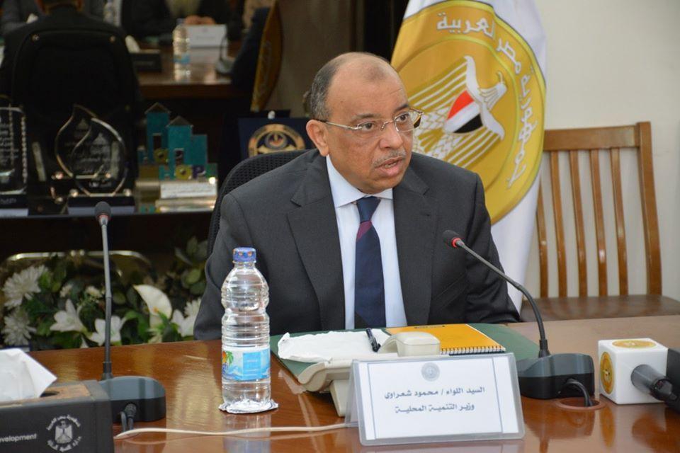 وزير التنمية المحلية : مهلة لرؤساء الأحياء للارتقاء بمستوى النظافة