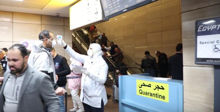 الصحة : إقرار الركاب العائدين من الخارج بدخول الحجر الصحي شرط للعودة