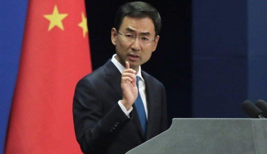 الصين تدعو صربيا وكوسوفو إلى مواصلة الحوار
