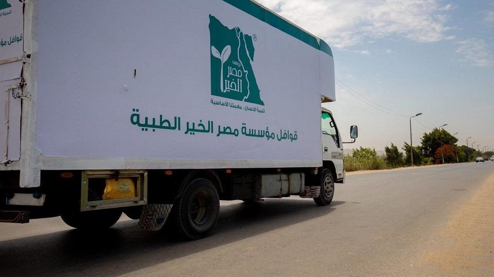 """""""مصر الخير"""" توزع مواد غذائية وطبية لألف سيدة معيلة و غارمة"""
