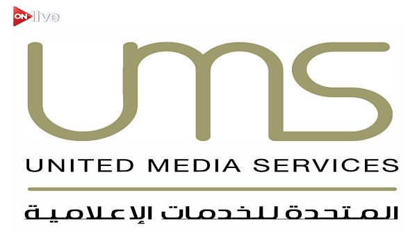 غدا.. سهرة خاصة من المتحدة للمشاهدين بمناسبة شم النسيم على الحياة وCBC