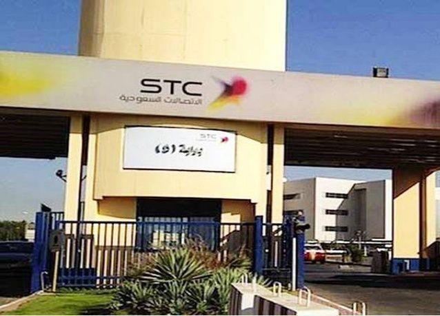 الاتصالات السعودية: 3 آلاف موظف يبدأون عملهم عن بعد لمدة أسبوعين للتصدى لكورونا