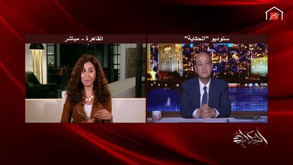 فيديو| دينا الشربيني: عمرو دياب بيخاف على نفسه جدا ومبيخرجش من البيت