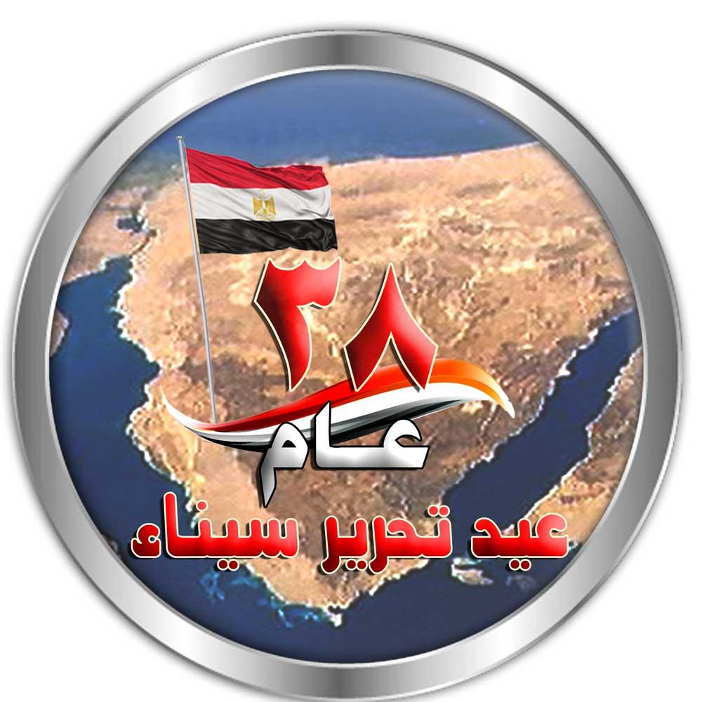 الجيش المصري.. من ملحمة تحرير الأرض لمسيرة بناء الوطن