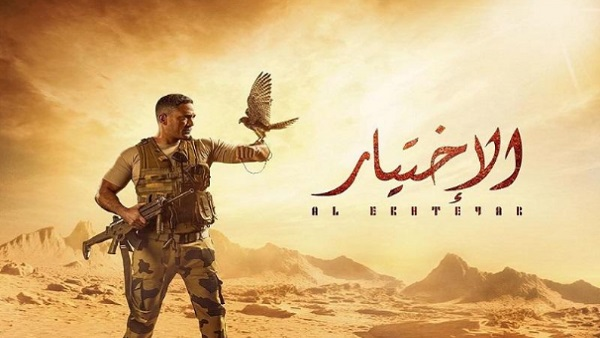 """المنسي يستعد لمحاربة الأعداء وعشماوي ينضم لـ جبهة النصرة في """"الاختيار"""""""