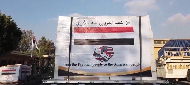 السيسي  وعد فأوفى .. مصر أم الدنيا وأهي بقت أد الدنيا