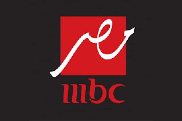 من منازل النجوم.. «MBC مصر» تبث حفل شم النسيم «لايف»