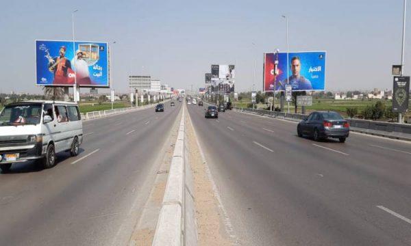 المتحدة تطلق مبادرة جديدة لدعم صناعة الأوت دور فى مصر