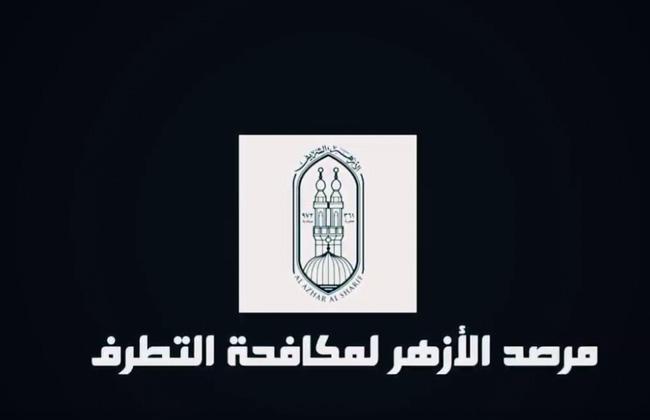 الأزهر يعلن دعمه لإجراءات الحفاظ على أمن مصر القومى وتأمين حدودها