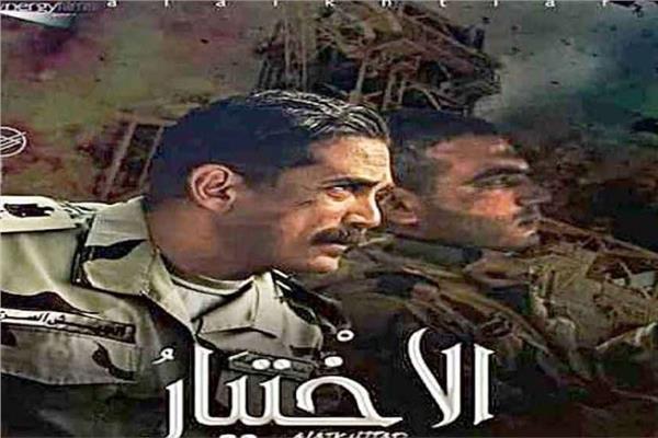 فيديو| نشأت الديهي: مسلسل الاختيار أفضل عمل درامي يجسد تضحيات شهداء سيناء