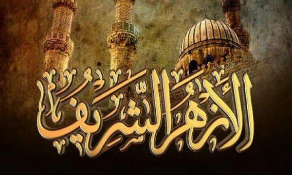 فيديو  كبار العلماء: يجوز إخراج زكاة رمضان الحالى والمقبل الآن