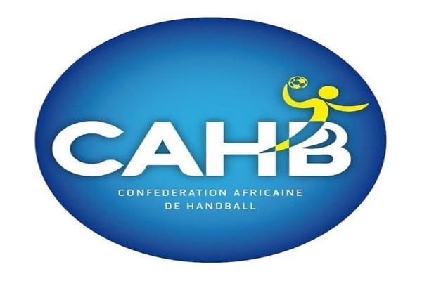رسميًا.. الاتحاد الإفريقي لكرة اليد يعلن اختيار شعاره الجديد