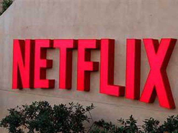 لتخفيف الضغط.. Netflix تخفض استخدامها لشبكة الإنترنت في مصر بنسبة 25%