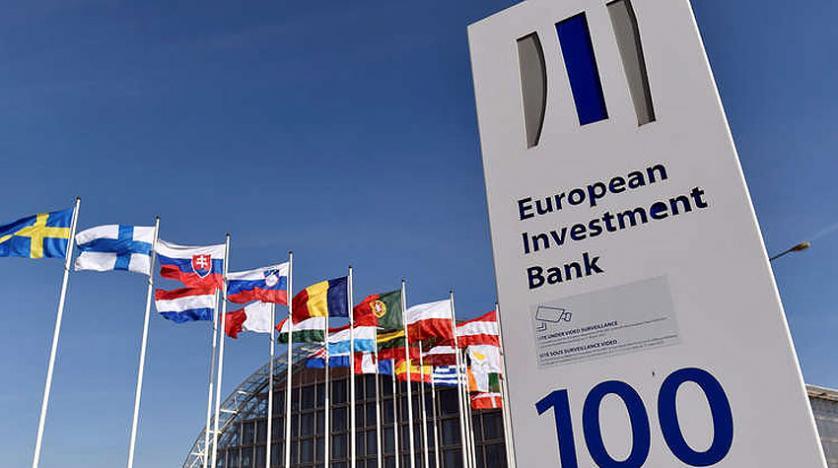 بنك الاستثمار الأوروبى يتوقع ركودا عالميا كبيرا نتيجة تداعيات كورونا