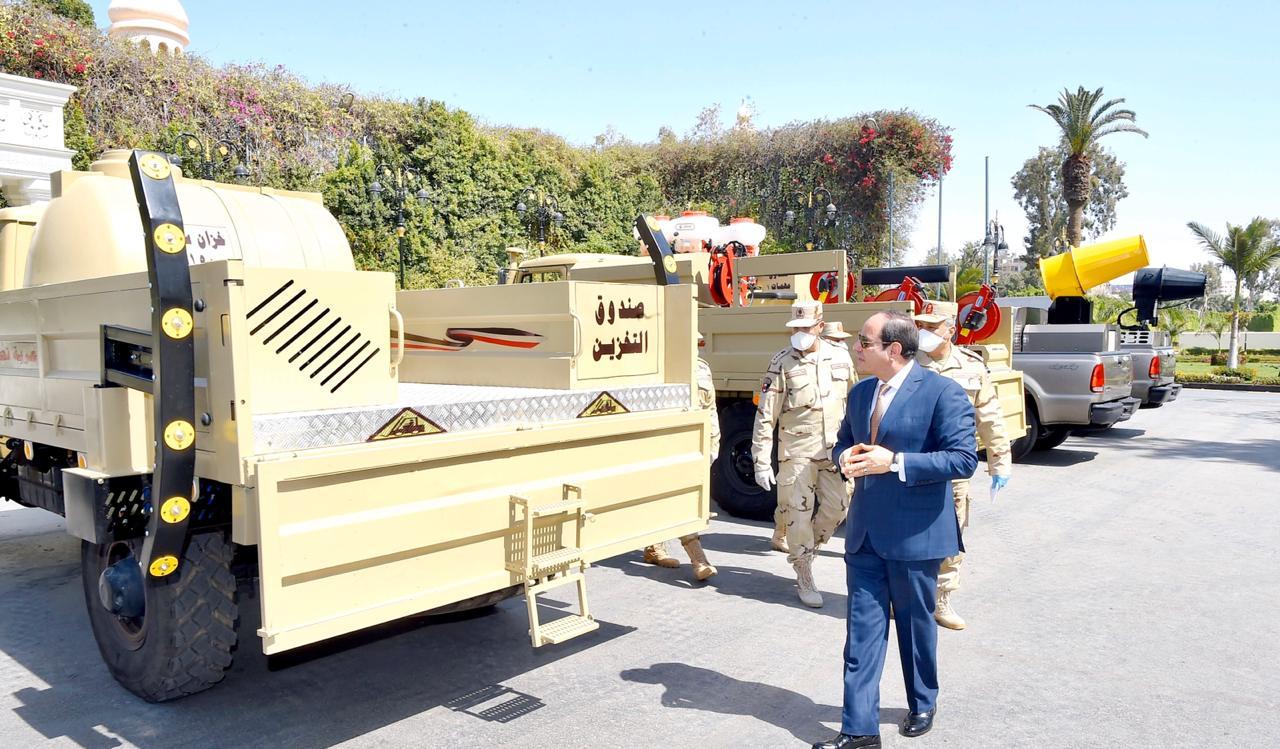 الرئيس السيسي يتفقد نماذج تجهيزات ومعدات القوات المسلحة لمكافحة فيروس كورونا