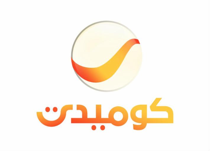 """اليوم..انطلاق قناة """"روتانا كوميدي"""" أحدث قنوات شبكة روتانا"""