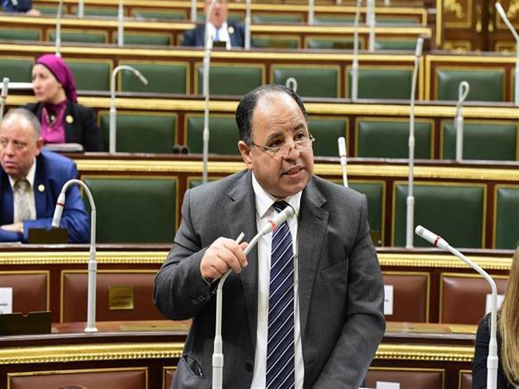 وزير المالية بالبرلمان : موازنة 2020-2021 تشمل تحسين الخدمات وتطوير الصحة والتعليم